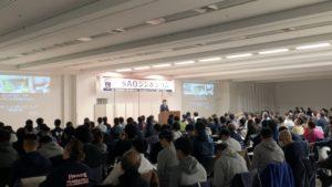 馬見塚尚孝医師がSAQシンポジウムで講演しました