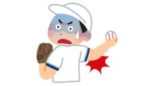 野球肘③〜ジュニア期の投球肘障害を予防するためには〜