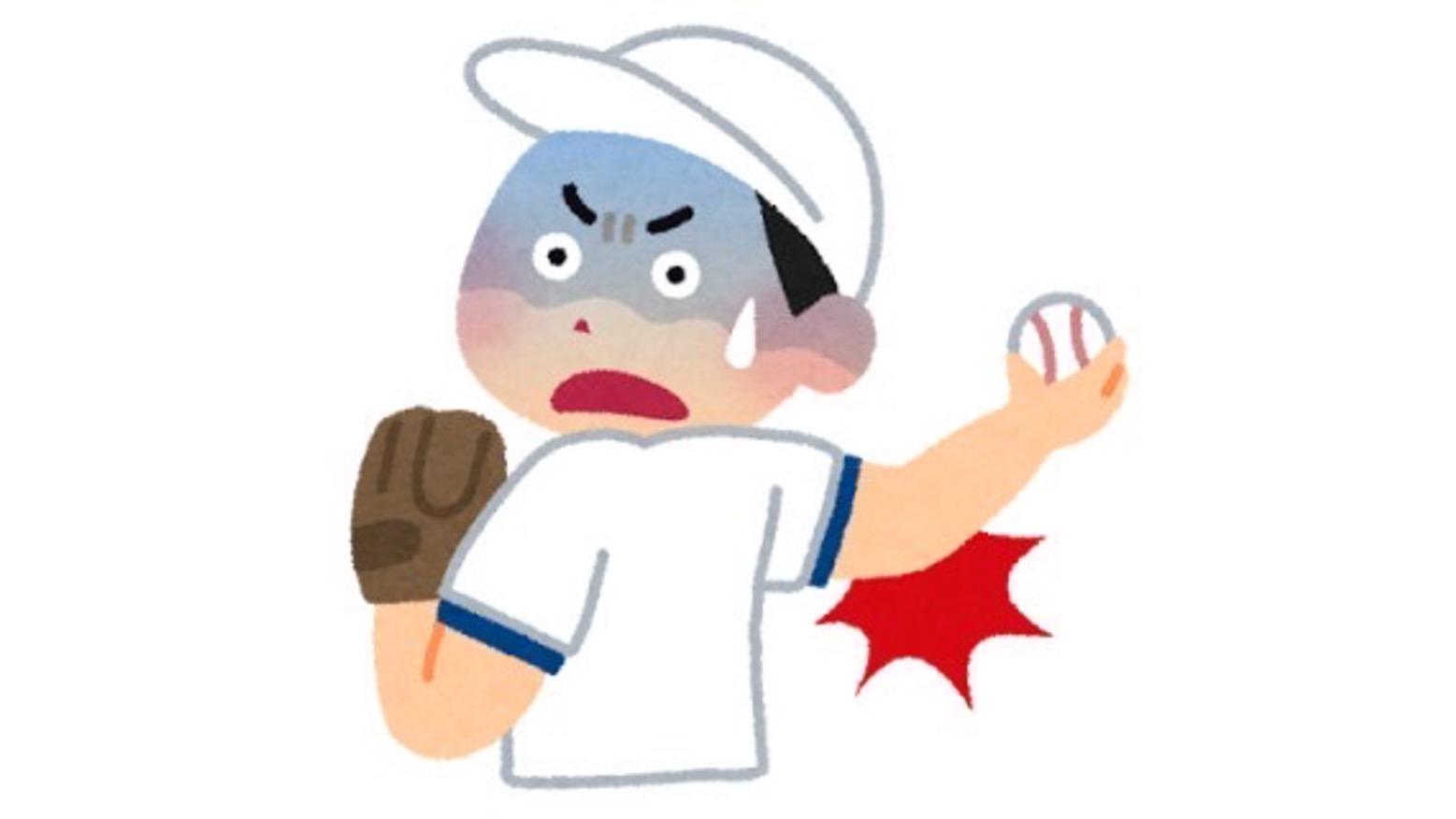 野球肘①〜痛みを感じたときの対処法〜 | ベースボール&スポーツクリニック ブログ