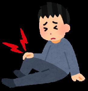 だんだんと膝が痛くなってきた、、どうすれば良い?
