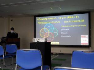 JOSKAS-JOSSM2020で当院スタッフが発表しました〜コロナ禍においても歩みは止めず〜
