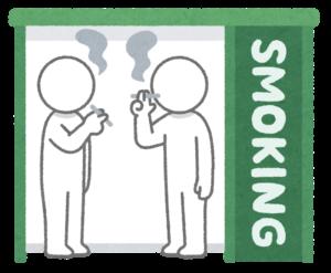 三次喫煙(サードハンド・スモーク)をご存知ですか?