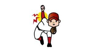 野球肩の障害②〜高校生以上に多いインターナルインピンジメント〜