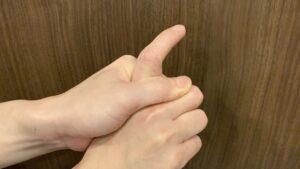 突き指は受診した方がよいのでしょうか?